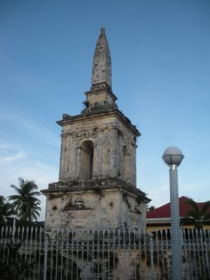 Snapshot of Cebu - Magellan's Shrine